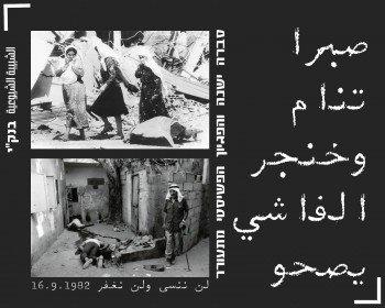 أربع ساعات في فلسطين| د. مجدي عاشور